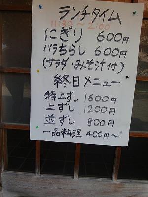 DSC02060.jpg