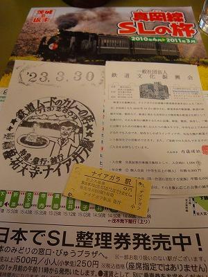 DSC05404.jpg