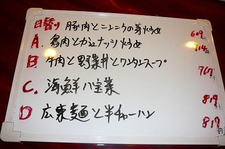 P1050086.jpg