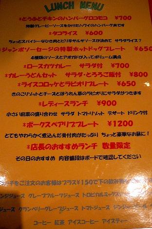 P1050712.jpg