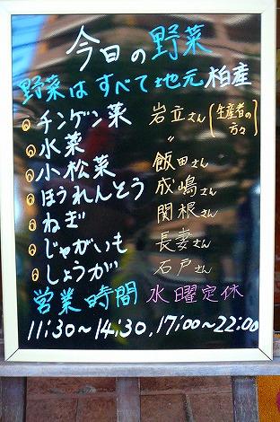 P1070097.jpg