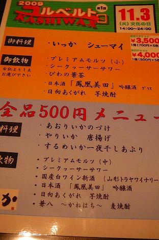 P1080252.jpg